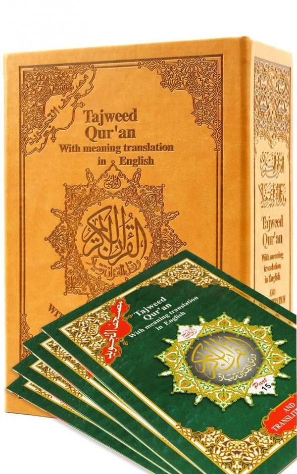 Tajweed Quran with English Translation & Transliteration in 30 Parts in Box